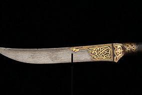 Antique Persian Kard/Dagger, 18th C.