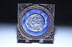 Antique Chinese Glazed Pottery Tile, 19th c.