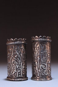 Antique Persian Hand Crafted Silver Item, Late 19th c.