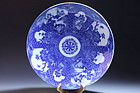 Japanese Blue Imari Charge, Mid 20th C.