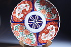 19th c Chinese Export Imari Charger,