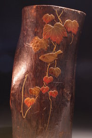 Japanese Carved Wood Flower Vase With Inlaid Design.