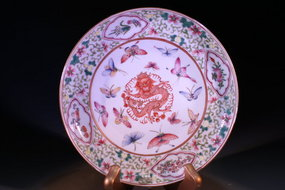 Wonderful Chinese Famille Rose Porcelain Bowl, E. 20th