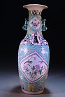 19th c. Chinese Enameled Porcelain Vase,