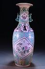 19th c. Chinese Enameled Porcelain Vase,