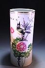 Chinese Enameled Porcelain Cylandrical Vase,
