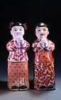 Pair of Fine Chinese Porcelain HoHo Figures,