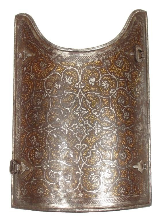 A FINE NORTH INDIAN ARMOR PLATE