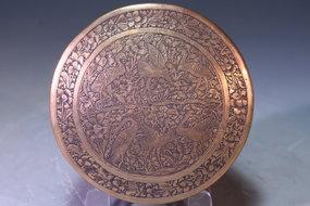 Antique Persian Quajar Brass Lidded Bowl, 19th c.
