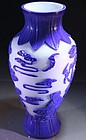Fine Chinese Blue and White Peking Glass Vase,