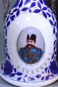 19th C. Persian Porcelain Hookah.