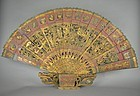 Antique Chinese Carved Gilt Wood Fan and Stand,