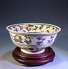 Antique Chinese Enameled Porcelain Bowl,