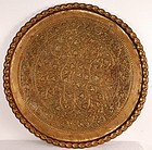 "Large Indian Brass Medallion 35"" Diameter,"
