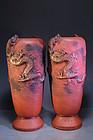 Pair of Chinese Terra Cotta Vases,