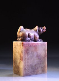19th C. Chinese Tianhuang Seals w/ Animal,