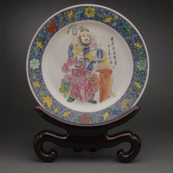 Large Famille Rose-Enameled Porcelain Charger,