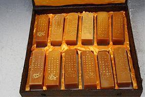 Set of 12 Chinese Zodiac Sealstone,