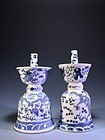 19th C. Chinese Blue & White Porcelain Candle Sticks,