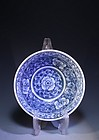 Chinese Blue-and-White Porcelain Bowl,