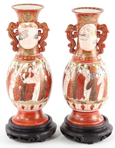 Pair of Japanese Baluster Porcelain Vases,