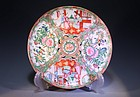 19th C. Chinese Rose Medallion Porcelain Plate,
