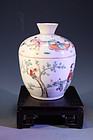 Chinese Enameled Porcelain Lidded Dish,