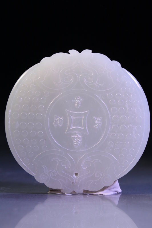 Chinese Carved Jade Pendant,