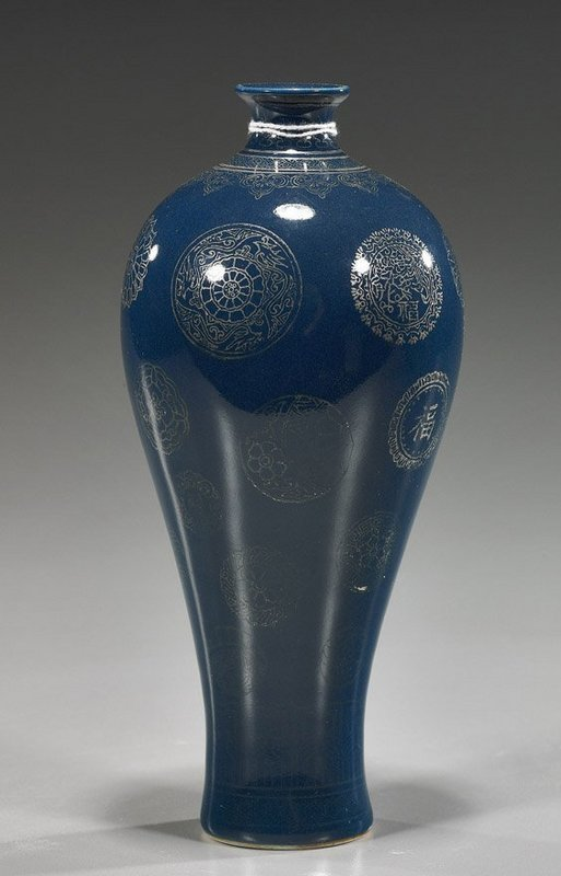 Old Chinese Glazed Porcelain Meiping Vase,