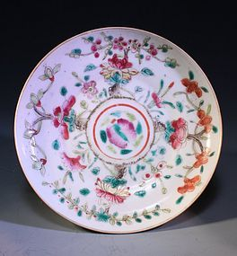 Antique Chinese Enameled Porcelain Dish,