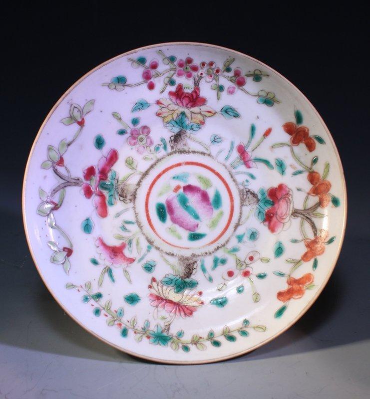 Antique Chinese Enameled Porcelain Dish,