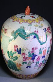 19th C. Chinese Porcelain Lidded Jar,