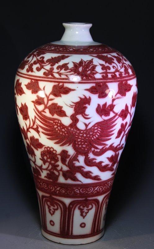 19th C. Chinese Porcelain Vase