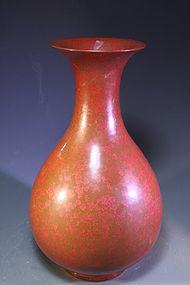 Chinese Glazed Porcelain Vase,
