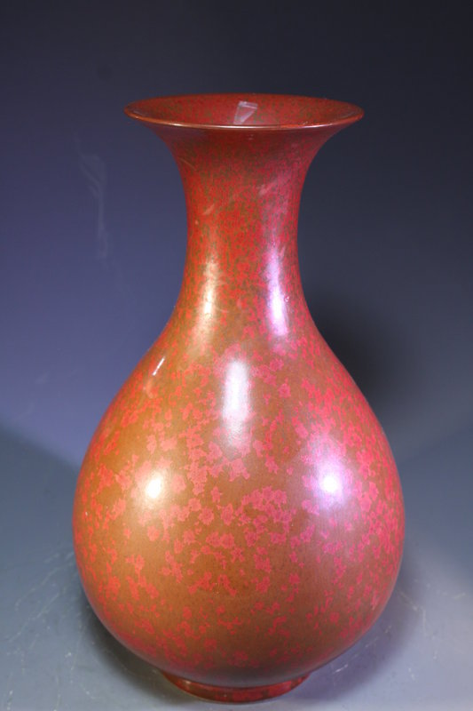 Chinese Glazed Porcelain Vase,