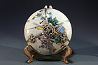 Chinese Porcelain Crackle Glaze Lidded Bowl,