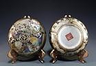 Chinese Porcelain Crackle Glaze Lidded Bowl,