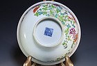 Superb Chinese Enameled Porcelain Bowl