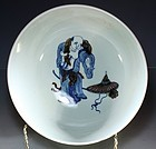 Chinese Blue and White Large Bowl--Qing Dynasty,
