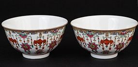 Superb Pair of Chinese Famille Rose Bowls,