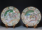 Chinese Famille Rose Porcelain Plates,