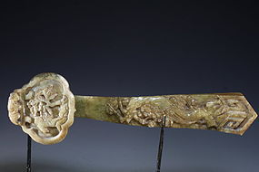 Chinese Carved Jade Miniature Scepter