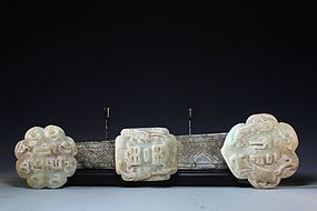 Large Chinese Carved Hard-stone Scepter,