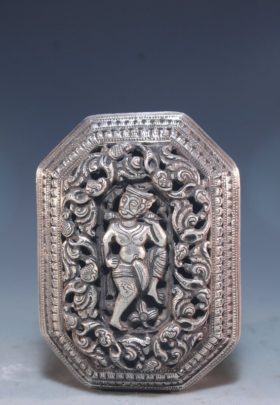 Antique Burmese Silver Box,