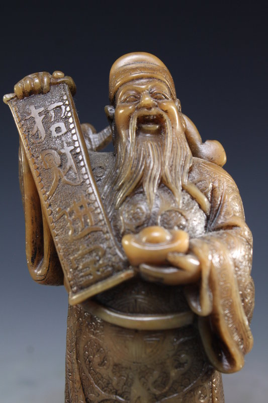 Chinese Shou-Shan Stone Carving Figure, Scholar