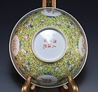 Chinese Yellow Background Enameled Porcelain Bowl.