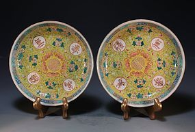 Chinese Yellow Ground Enameled Porcelain Bowls.