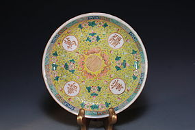 Chinese Yellow Ground Enameled Porcelain Bowl.