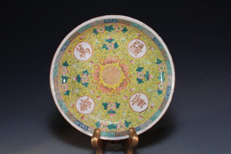 Chinese Yellow Ground Enameled Porcelain Bowl.