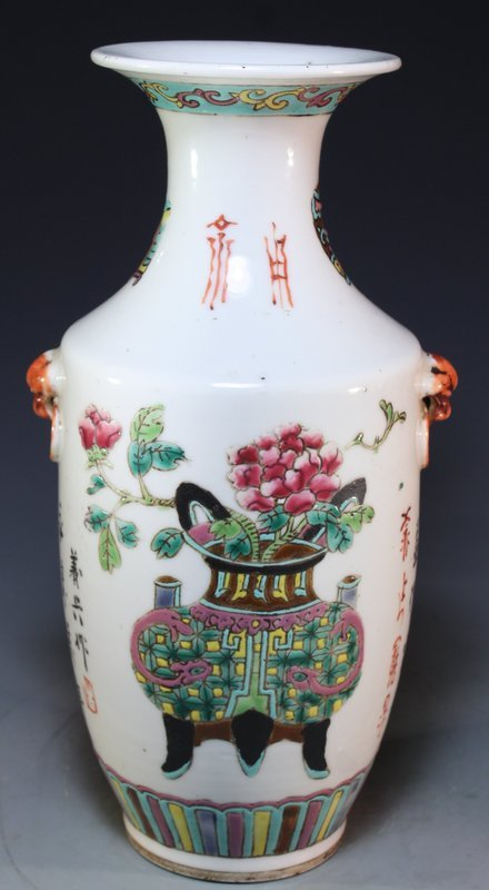 19th C. Chinese Enameled Porcelain Vase.